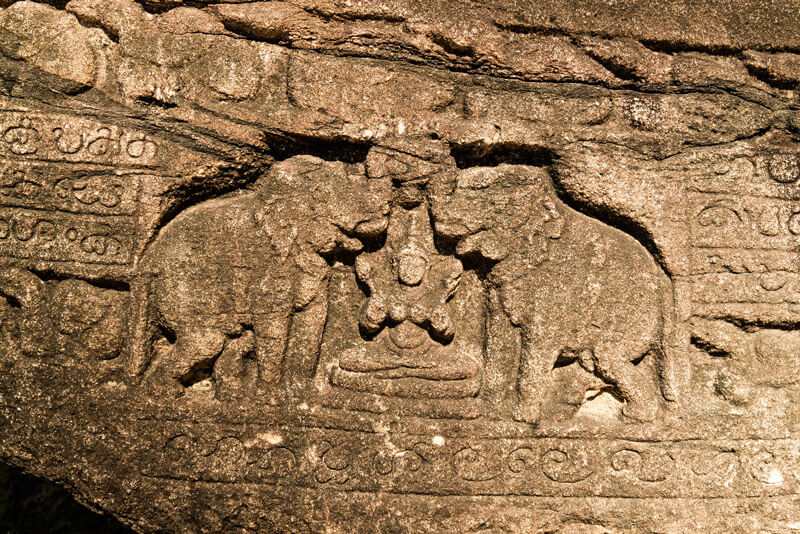 Cuurate - Polonnaruwa